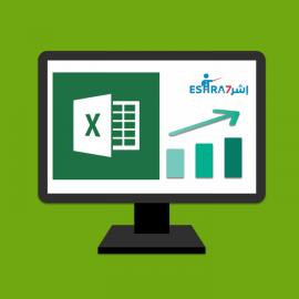 MS EXCEL – AVERAGEIFS FUNCTION – ARABIC (فنكشن الافاريج افس بالعربي)