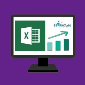 شرح COUNTIFS FUNCTION IN ARABIC بالعربي